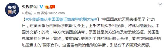 万博官网电脑版登录界面|建信理财掌门人:为何选址在深圳?为何保留资管部?