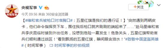 亚博体育ios版下载地址 - 定位宽体商务车,售6.58-7.98万元,五菱宏光PLUS能否续写传奇?