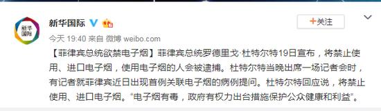 「888真人下载app地址」6月14日竞足海外来料精选日职推荐:广岛三箭vs湘南海洋,稳步回血