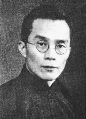 清华大学校长梅贻琦