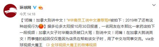 网上线上娱乐平台 360总裁现场发飙,怒摔话筒:瞎开会,是对人生最大的浪费