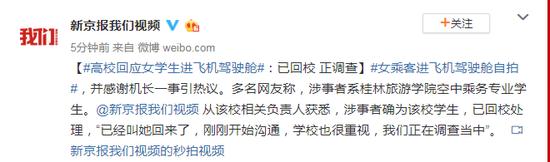 平台皇冠,河北:坚决彻底肃清周本顺杨崇勇张杰辉的恶劣影响