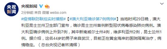 http://www.linjiahuihui.com/guojidongtai/598757.html
