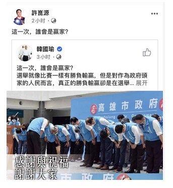 蓝冠官网:高雄市议长许崑源跳蓝冠官网楼自杀图片