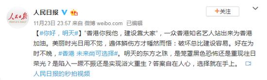 最新白菜网送彩金的 中国进口原油数量又创新高 原因何在?