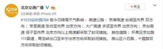 官方cc国际网投-立志前行,逐梦未来!中堂镇蕉利小学举行主题开学典礼