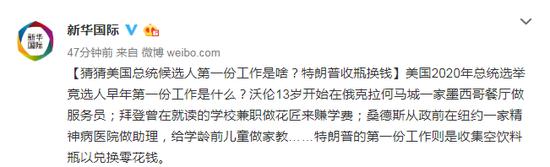 葡京指定网站·董明珠已辞去格力集团董事长 双十一阿里腾讯争抢头条