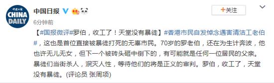 """918.com手机网址 - 狗年到 A股开门盼""""旺"""""""