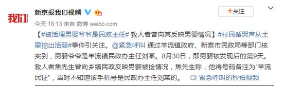 立博网老虎机,对挂牌督办案件处理落实不力 9个政府部门被约谈