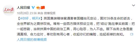 「ued访问不了」福安警方抓获一名盗窃寺庙财物嫌疑人