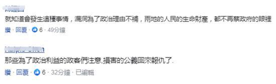 东森游戏官方网址|眼癌女童家属诉陈岚案宣判:陈岚道歉