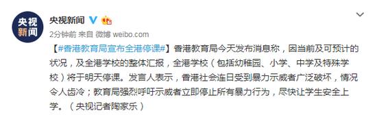 """瑞丰赌场网_教育部:防止暑假出现新一轮""""培训热"""""""