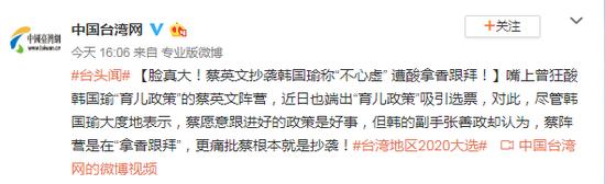 「凯发k8手机版官方网站」SN不敌IG获得季军 粉丝鼓励队伍继续努力