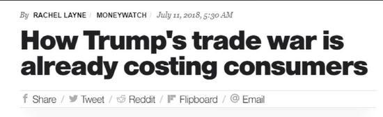 特朗普死忠疯狂支持对华加税 美网友一句话怼死饯别礼任务怎么做