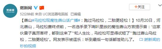 香港赌场在哪-豪车堵门妇产医院敬畏法律与常识有多难