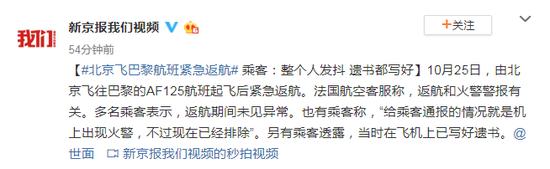 微信群发给彩金-夏庄社区农民保障房占地34937㎡!位于崂山风景区建设控制区内