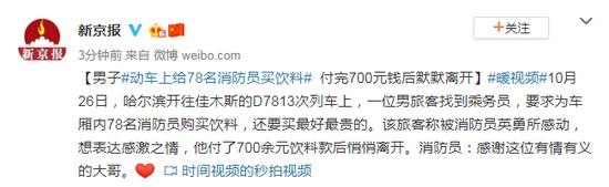 「大红鹰注册送35元下载」苹果供应趋于宽松