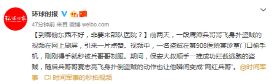 甘肃快3娱乐平台-本赛季经历加时的比赛中 热火6胜0负