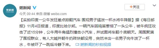 世爵下载_新京报:为中小学教师减负 需防地方部门
