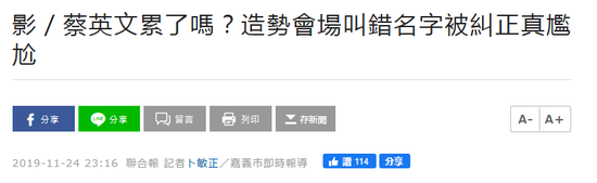 「国际游戏兑换现金」吉翔头球张稀哲点射 中国2-0中国香港