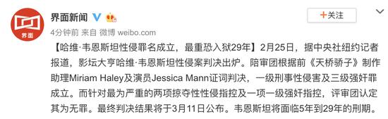 http://www.fanchuhou.com/junshi/1835998.html