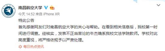 """葡京娱乐场pj.cc网址_宜宾老人""""组团""""观赏高铁站,施工方:不要再来了,危险!"""
