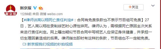 「足球亚盘介绍」解读视觉中国:在道德和金钱中毫不犹豫地选择了后者