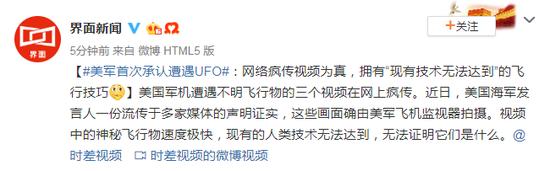 现在什么游戏好赚钱_美军首次承认遭遇UFO:网络疯传视频为真