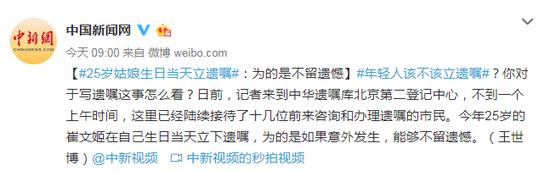 """必赢亚洲交易介绍_爱吃猪脚体内长""""酸枣""""合理饮食可预防结石"""