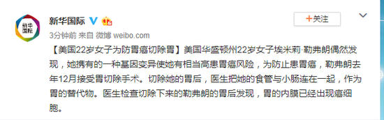 首存送100倍流水·直播|北京工业大学:专业间无级差,满足志愿可能大