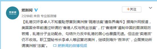 http://www.k2summit.cn/guonaxinwen/1522611.html