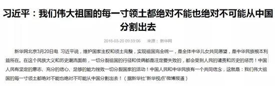 ▲新华网报道截图