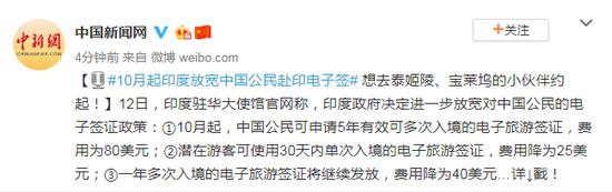 http://www.bjhexi.com/shehuiwanxiang/1424203.html