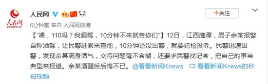 鼎丰娱乐场手机版-快讯:*ST天马涨停 报于2.05元