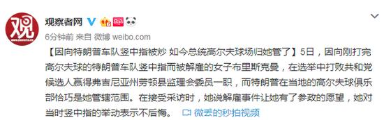 真人娱乐好玩 - 吴健:民进党做得太差 岛内民众期待改变