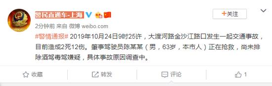 「久博娱乐场开户」未来7天,青岛这些区域要停电!还有三个重要通知!