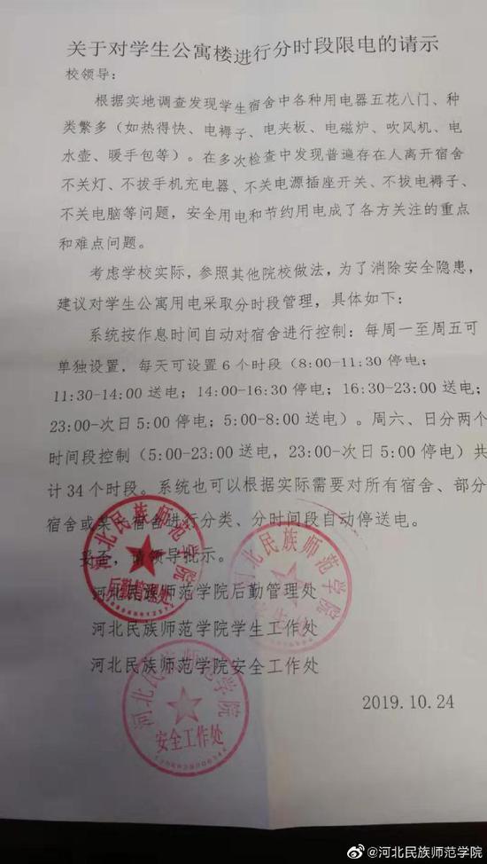 """88必发官网娱乐_进口药降税不降价 好政策未发挥""""药效""""令人着急!"""