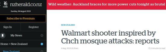 美枪击案致20死 枪手疑效仿新西兰清真寺枪击案|清真寺|新西兰