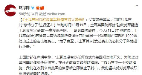 http://www.gzfjs.com/guojiguanzhu/141777.html