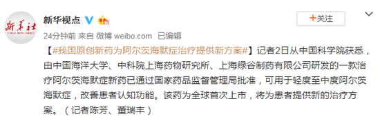 """万胜博娱乐场送钱-1个月43次""""抱佛脚"""",蔡英文为拉票再出""""奇招"""""""