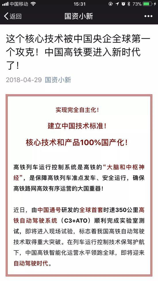 中国重大宣布:又打破一项发达国家技术垄断