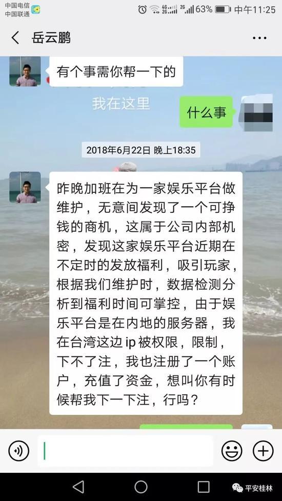 在黑网bbin玩·45岁黄渤演72岁姜子牙,费翔纣王同龄丨揭秘《封神》