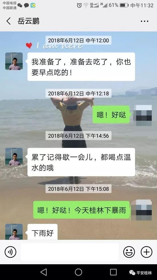 百丽网站,港股通(沪)净流入2.99亿 港股通(深)净流入2.21亿
