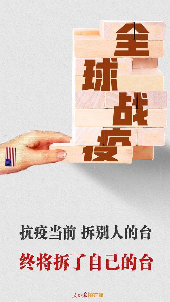 「摩天测速」用摩天测速各种手段惩罚中国大白天图片