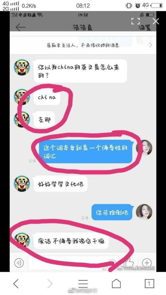 sbf博胜发欢迎您 51
