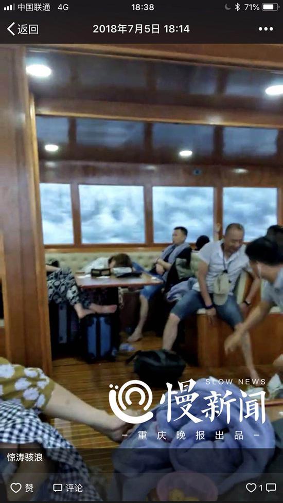 來自重慶的陳女士的朋友圈。 截屏圖