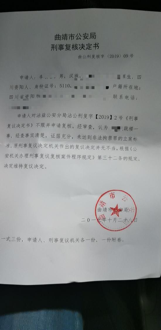 88大宝lg游戏pt游戏|中铝集团:责成广西稀土就环保问题排查整改并追责