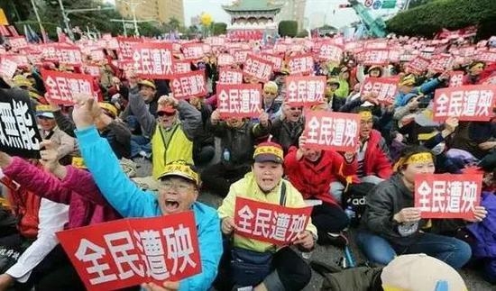 ▲反对蔡英文的民众游行资料图