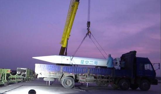 """搭载有中国国产高超音速飞行器的""""星空""""-2火箭(美国雅虎新闻网站)"""
