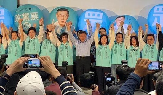 台湾民众党成为台湾立法机构第三大党,柯文哲携手不分区提名人感谢支持者。(图片来源:台湾《中时电子报》)